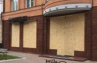"""Отделение Сбербанка забаррикадировалось перед маршем """"Азова"""""""