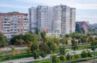 58 семей бойцов АТО получили квартиры в Днепропетровской области, - Резниченко