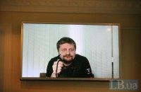 ВАСУ признал незаконным лишение Мосийчука неприкосновенности