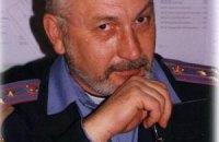 Полковник украинской милиции отказался от награды МВД России