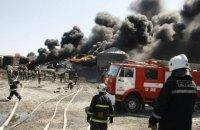 Экспертиза Минэкологии показала безвредность пожара на нефтебазе под Киевом