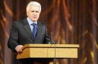 Литвин соболезнует руководству парламента России в связи с гибелью людей в авиакатастрофе