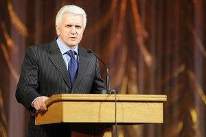 Литвин желает украинцам согласия в следующем году