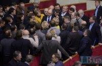 Депутаты от оппозиции отвергли согласованный лидерами фракций компромисс