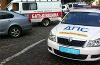 В оппозиции пожаловались на действия милиции в преддверии акции у Киевсовета