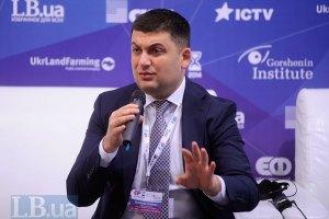 Врио премьера назначен Гройсман, - Аваков
