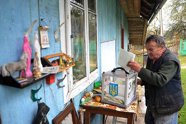Село Фийна, Львовская область