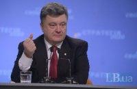 Порошенко призвал депутатов проголосовать антикоррупционный пакет