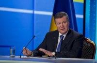 Янукович исключил отказ от евроинтеграции в пользу Таможенного союза