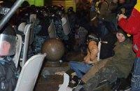 Канада осудила применение силы на Евромайдане в Киеве