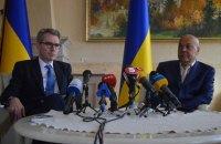 Москаль попросил Пайетта помочь с инвестициями в Закарпатье