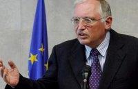 В Европе напоминают, что Украина может оказаться в изоляции