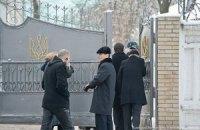 Восемь нардепов прорвались в Качановскую колонию