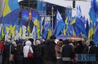 """На """"антимайдане"""" милиция насчитала около 15 тысяч человек"""