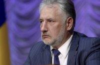 Жебривский рассказал о своих планах на посту губернатора Донецкой области