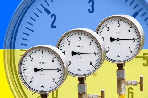 Украина уже 300 дней незакупает природный газ у«Газпрома»