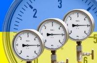 Украина 300 дней прожила без российского газа