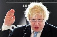 Борис Джонсон отказался выдвигаться на пост премьера Британии