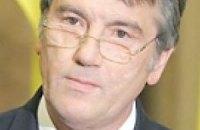 Ющенко ушел в отпуск