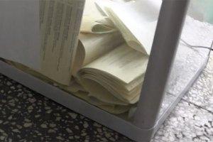 """На Прикарпатье после голосования """"чудо-ручками"""" испортили 60 бюллетеней"""