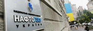 http://economics.lb.ua/state/2015/04/01/300601_naftogaz_gazprom_podpisali.html