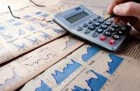 НБУ прогнозирует рост ВВП больше 1,1% в 2016