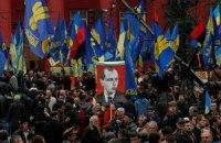 В Киеве начался митинг по случаю 71-й годовщины УПА