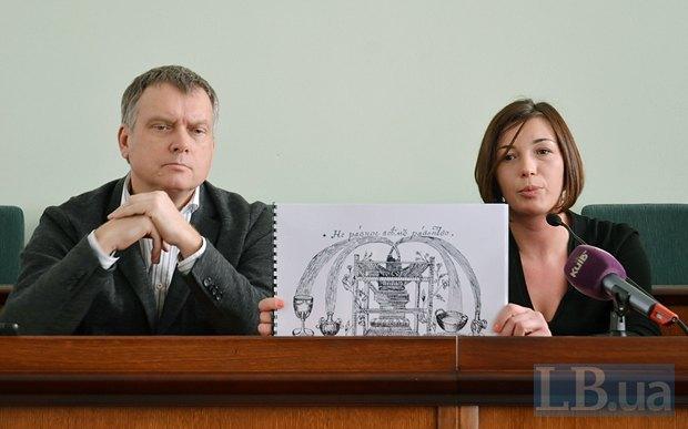 Миргородский и Ирина Скоропад