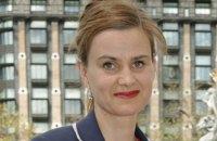 В Британии во время встречи с избирателями убили депутата парламента (обновлено)