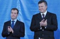 Янукович планирует договориться с Россией по газу до конца месяца