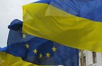 Євроінтеграція: створити дієвий механізм
