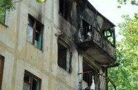 У Керчі вибухнула п'ятиповерхівка, є постраждалі