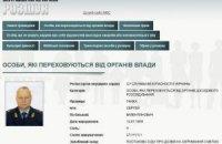 Два генерала СБУ объявлены в розыск из-за госизмены