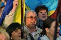 Украина переходит ко второму этапу либерализации визового режима с ЕС