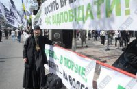 """Батькивщина"": митинги против Тимошенко поддерживает МВД"