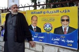 Соціологи прогнозують два тури виборів президента Єгипту