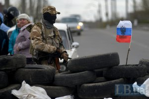 МВД выдвинуло требования сепаратистам в Славянске