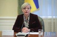 Нацбанк ожидает третий транш МВФ в конце августа или начале сентября