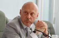 Гройсман попросил СБУ проверить бывшего замминистра энергетики Зюкова