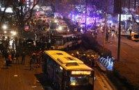 После взрыва в Анкаре задержаны 4 подозреваемых в организации теракта