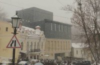 У Києві показали новий фасад театру на Андріївському узвозі