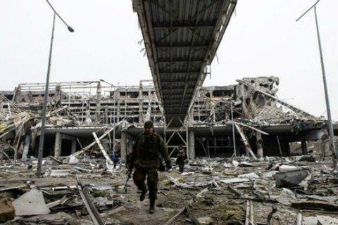 """Боец """"Карпатской Сичи"""" погиб возле Донецкого аэропорта"""