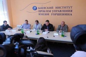 Адвокаты о правосудии по-украински