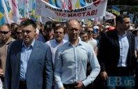 """Яценюк анонсировал продолжение акции """"Вставай, Украина!"""""""