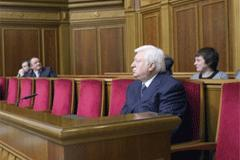 Как депутаты генерального прокурора назначали