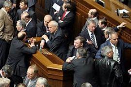 Партия регионов заблокировала парламентскую трибуну