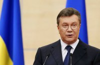 Янукович подал иск в суд ЕС из-за введенных против него санкций
