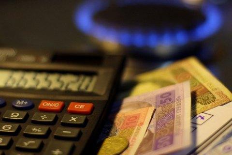 Поднять цену. Как население сокращает потребление газа