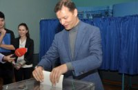 Ми йдемо на київські вибори