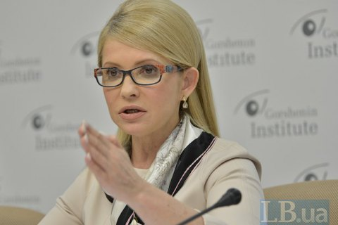 Тимошенко призвала предпринимателей к объединению